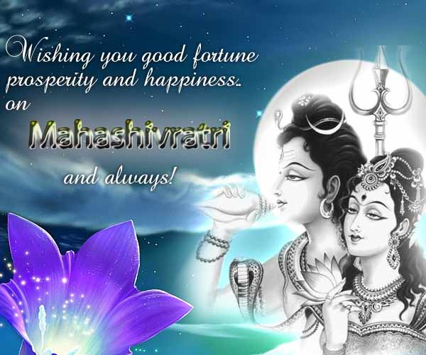 Maha ShivRatri Wishes